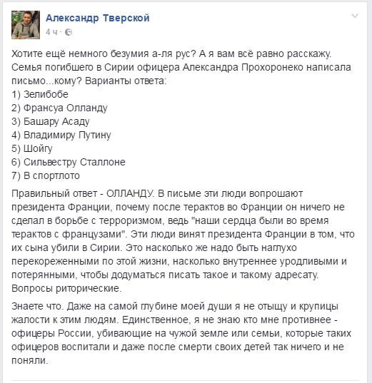 Оккупанты обстреляли Широкино из 152 -мм артиллерии, - пресс-центр АТО - Цензор.НЕТ 2446