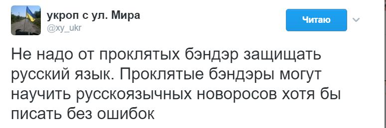 """""""Все школы Авдеевки готовятся завтра возобновить учебу"""", - Жебривский - Цензор.НЕТ 5307"""