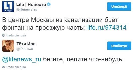 Боевики нанесли артудар по Авдеевке - погиб один мужчина, - Аброськин - Цензор.НЕТ 863