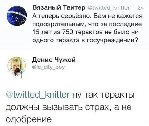Ярославский покупает ИНГО Украина, - пресс-служба - Цензор.НЕТ 2532