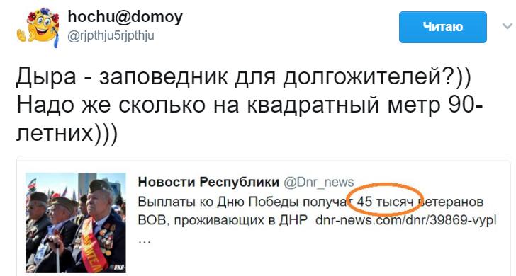 Кремль пытается расколоть Беларусь, - Безсмертный - Цензор.НЕТ 4140