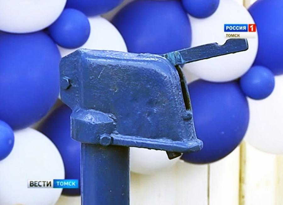 Вандалы на Донетчине повредили памятник воинам 24 бригады ВСУ - Цензор.НЕТ 721