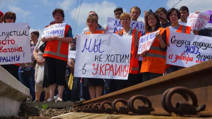 ФСБ намагалася завербувати жительку Кропивницького під час поїздки до родичів в окупований Донецьк, - СБУ - Цензор.НЕТ 7102