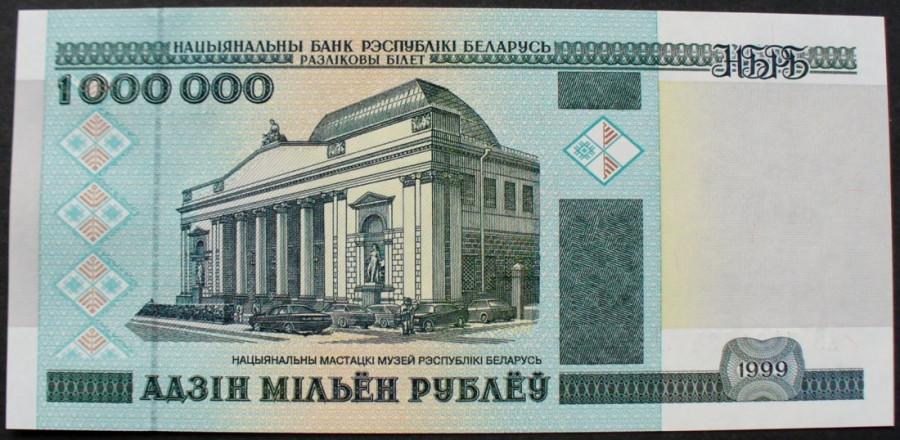 weissrussland__1_mio.__rubel_1999_bn__