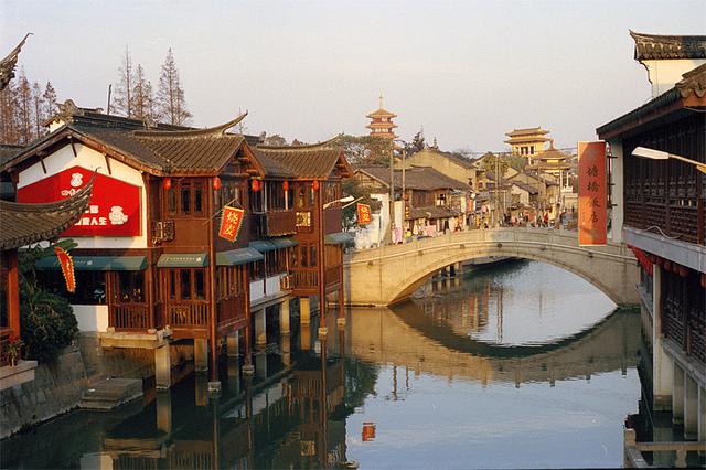 Qibao
