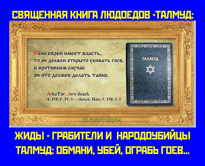 http://ic.pics.livejournal.com/5maxim5/57313332/18752/18752_900.jpg
