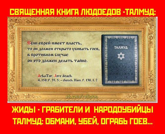 1_1359071290_1386623606