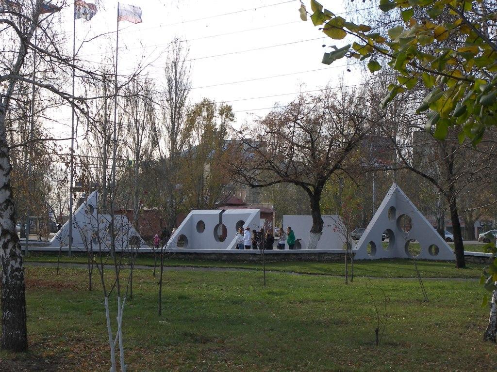 Парк им. Гагарина в Самаре. После ремонта.
