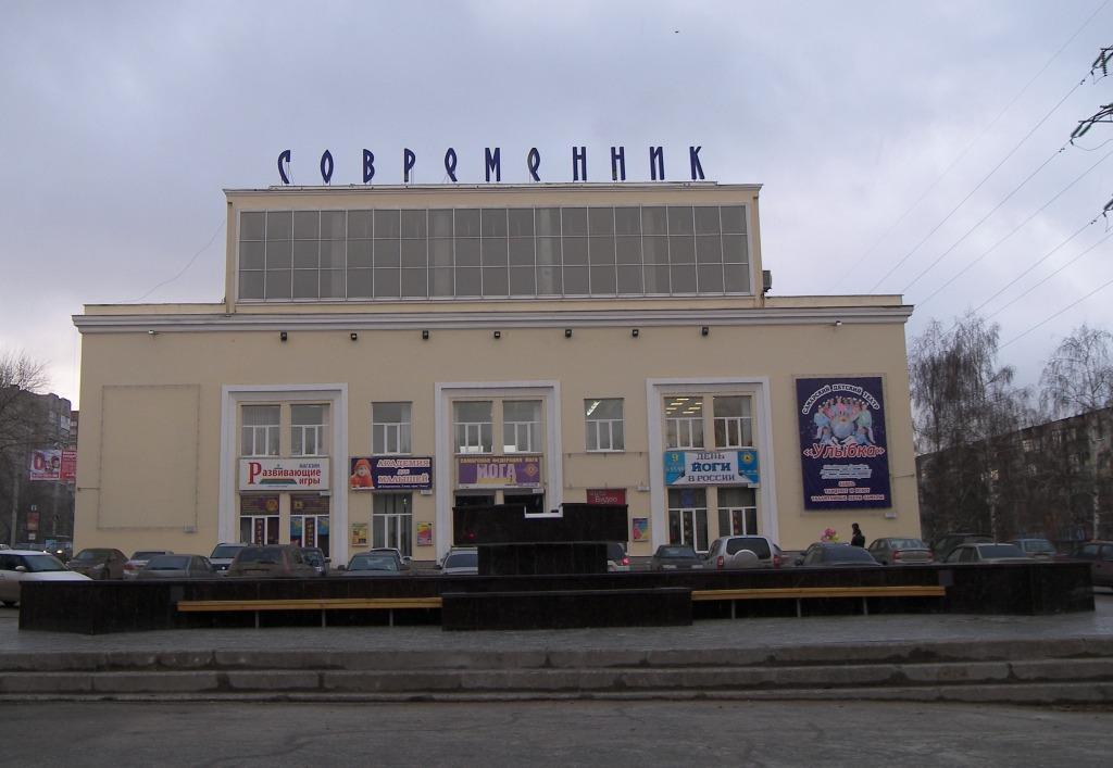 Фонтан у ДК «Современник» в Самаре.