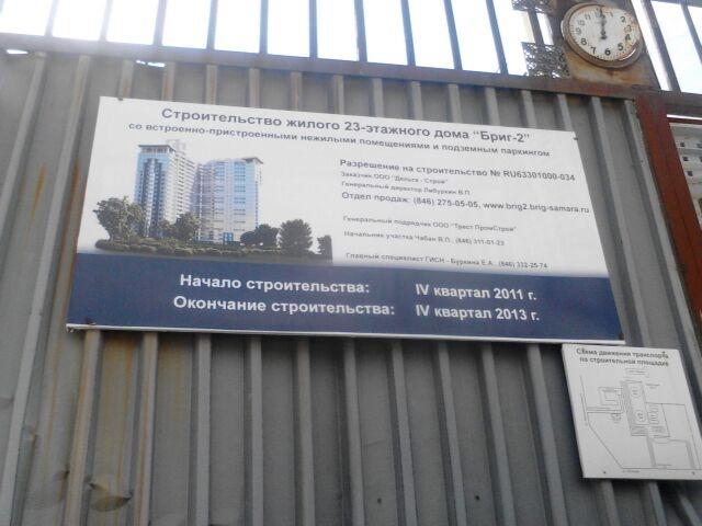 Клиническая больница no 13 москва