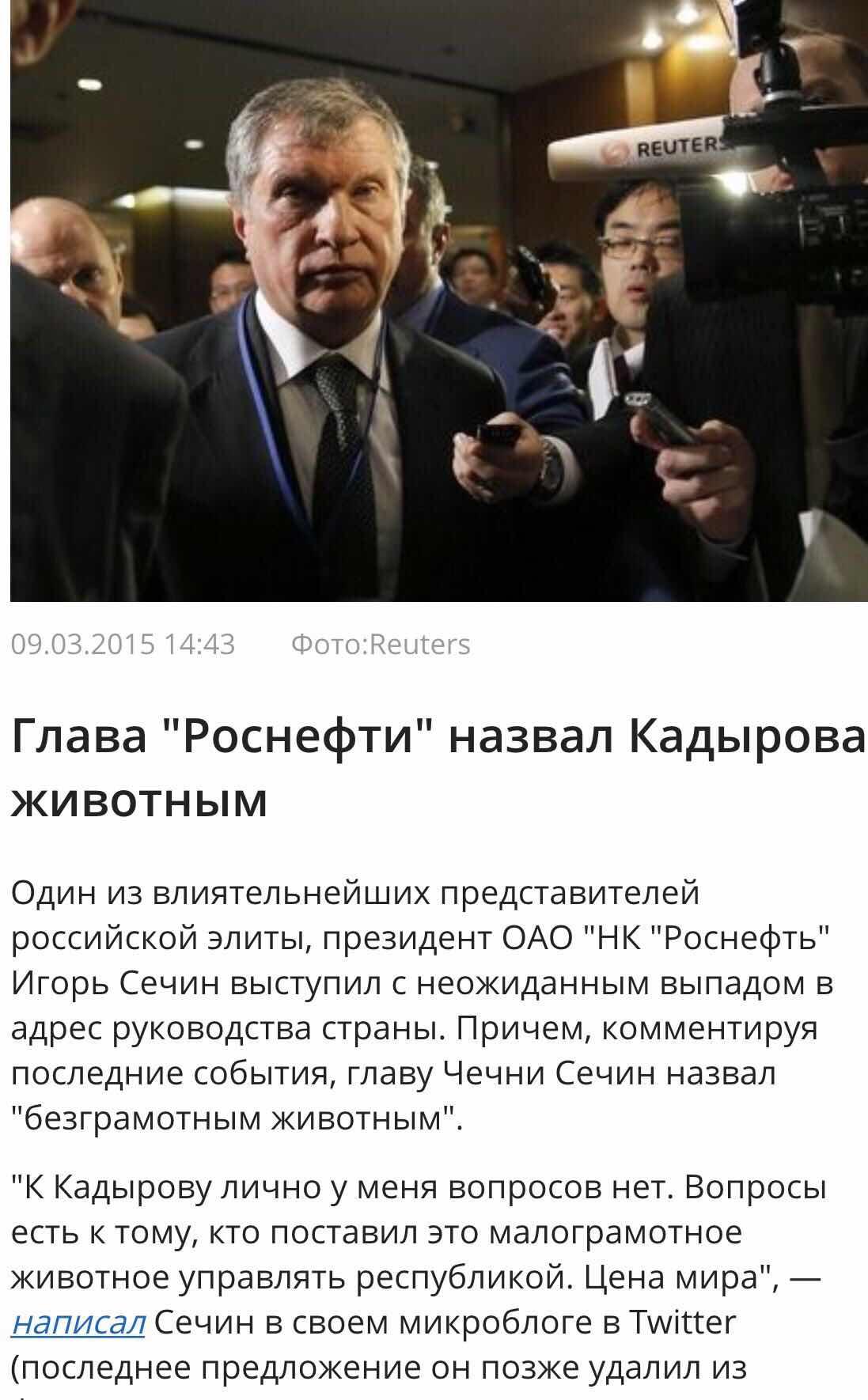 Украинская армия отводит не всю технику от линии соприкосновения: просто оголять передний край мы полностью не будем, - спикер АТО - Цензор.НЕТ 2393