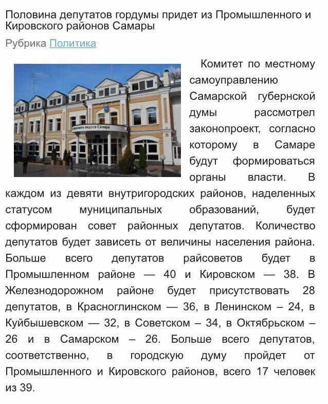 Кировский район стих