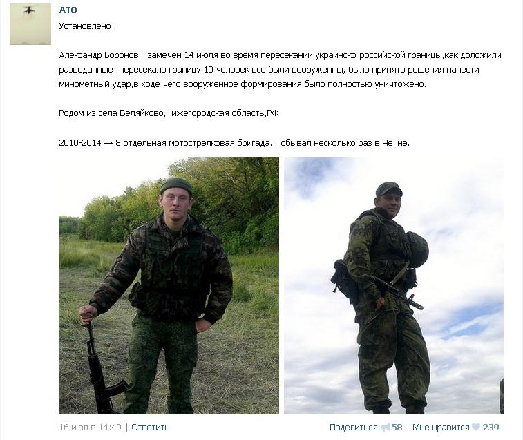 В центральных районах Донецка периодически слышны залпы из тяжелых орудий, - мэрия - Цензор.НЕТ 9973