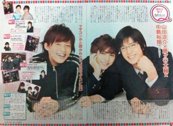 [Magazine1203] Risou no Musuko 1