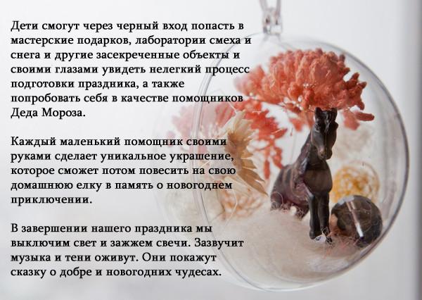 Листовка-4