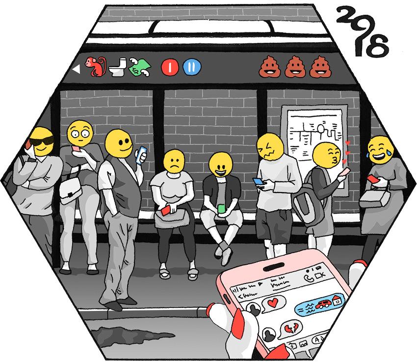 emoji1.jpg