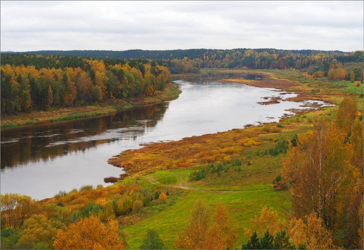 Латгалия