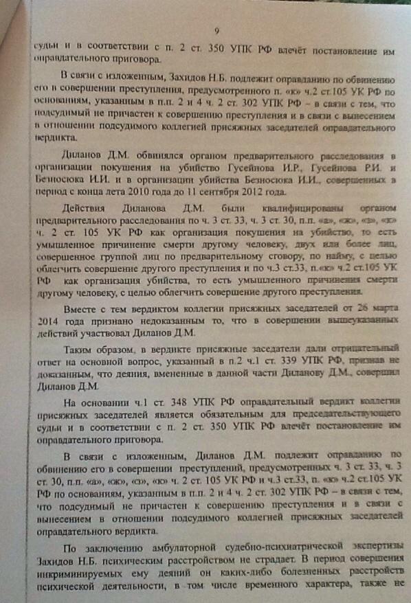 image-22