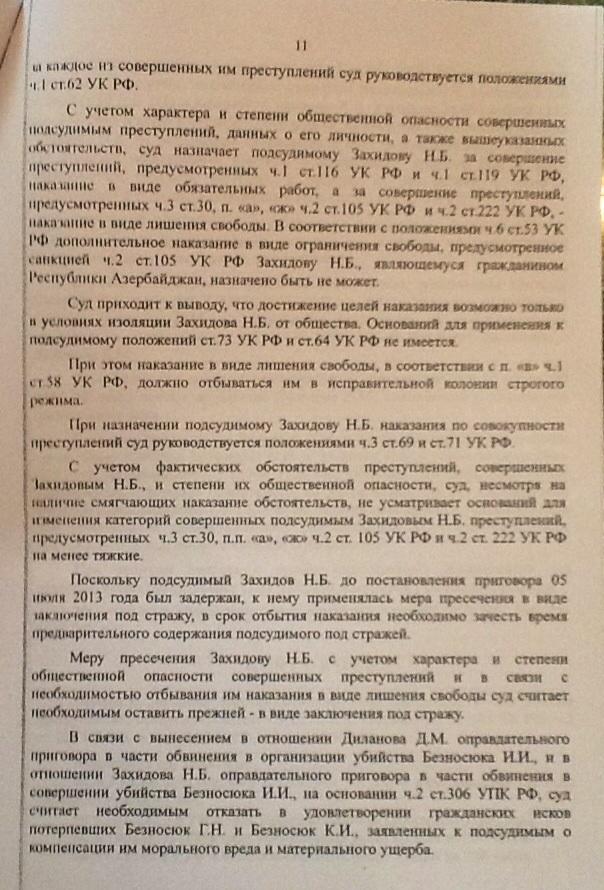 image-24