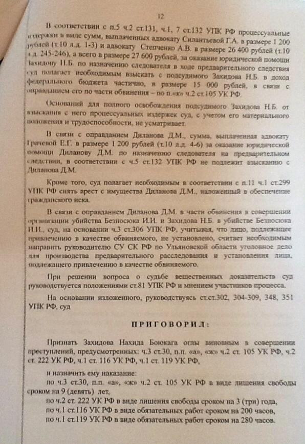 image-25