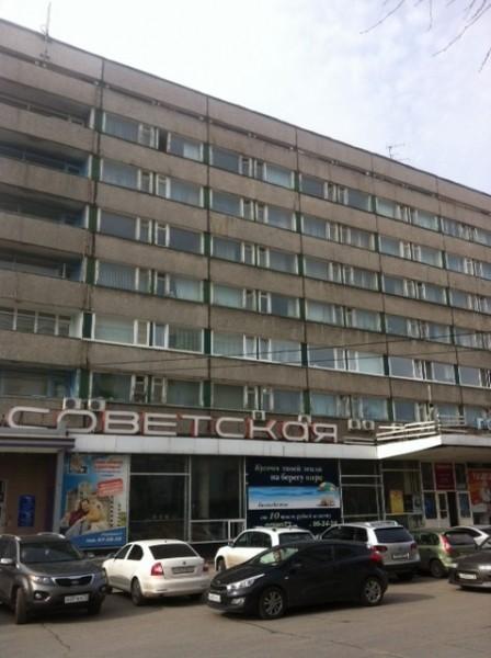 Hotel Sovetic