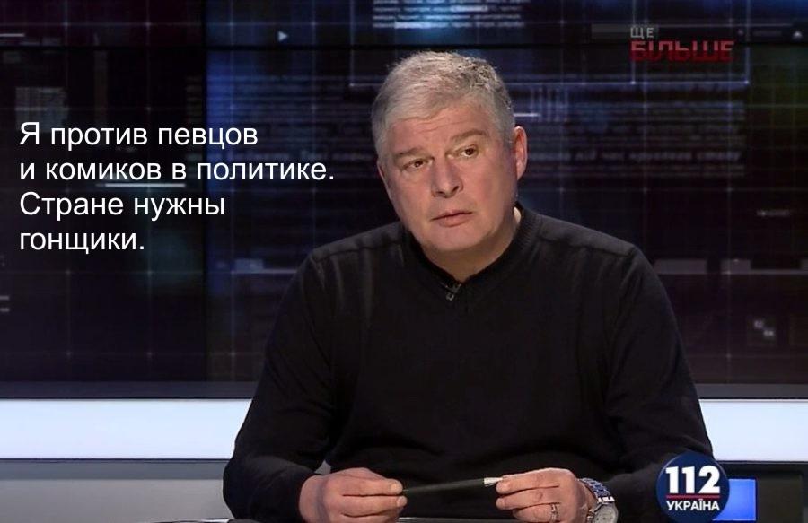 chervonenko_protiv