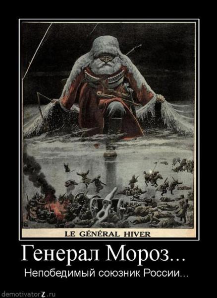 general-moroz-[1].jpg
