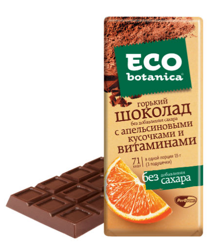 Eco botanica4_1