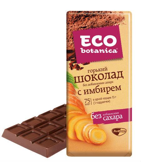 Eco botanica3_1