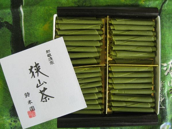 chocolate Kodaira-shi