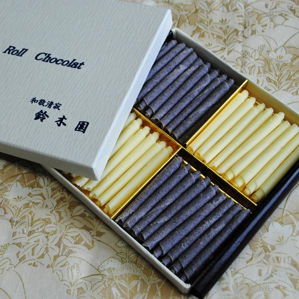 chocolate Kodaira-shi2
