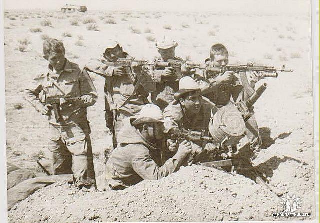 Regnum Афганистан-2.png