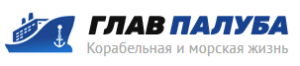 Screenshot_Главная Палуба.png