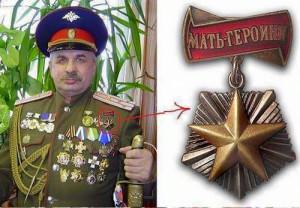 Матяня комбат.jpg