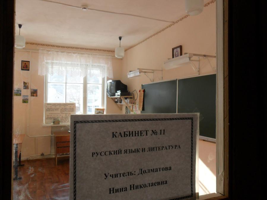 ЖВК 20-02-2015  Школа Кабинет литературы