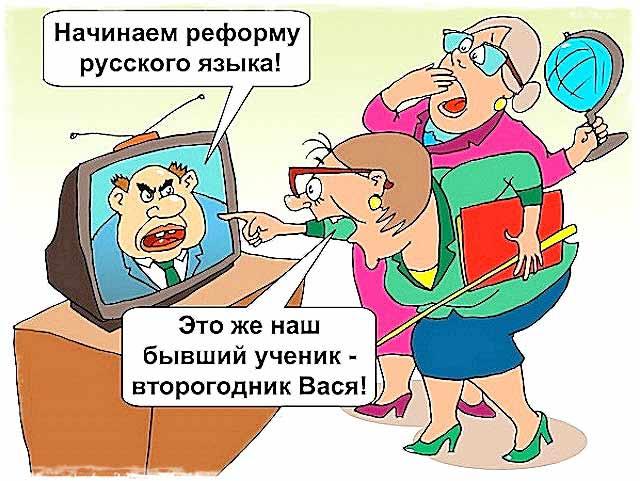 Славим живое русское слово.jpg