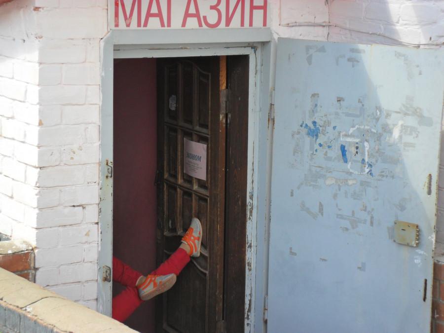 Елховка Магазин наверное Тапки Кадр2