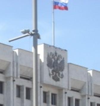 Герб на Правительстве Самарской области.JPG