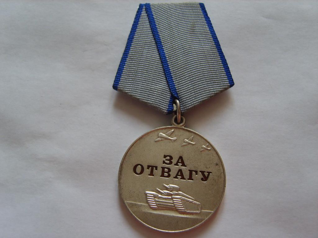 Звезда Героя СССР.jpg