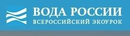 Лого Вода России.jpg