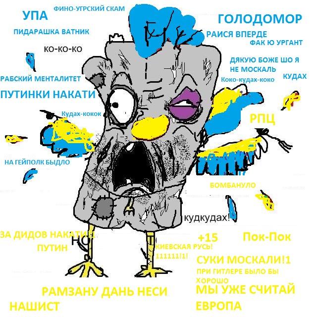 После сообщения, что стелла Киева у Кремлевской стены единственная без цветов, москвичи завалили ее букетами - Цензор.НЕТ 9792