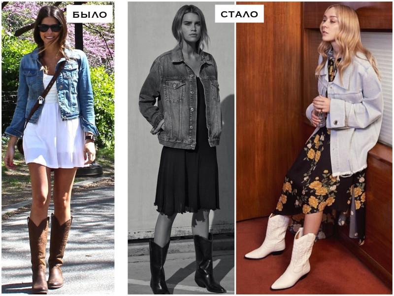 Проза жизни. Как выглядеть модно без трендовых вещей в гардеробе? F552BEF9-19ED-4C30-B7C0-4CEC0AFE0951.jpeg