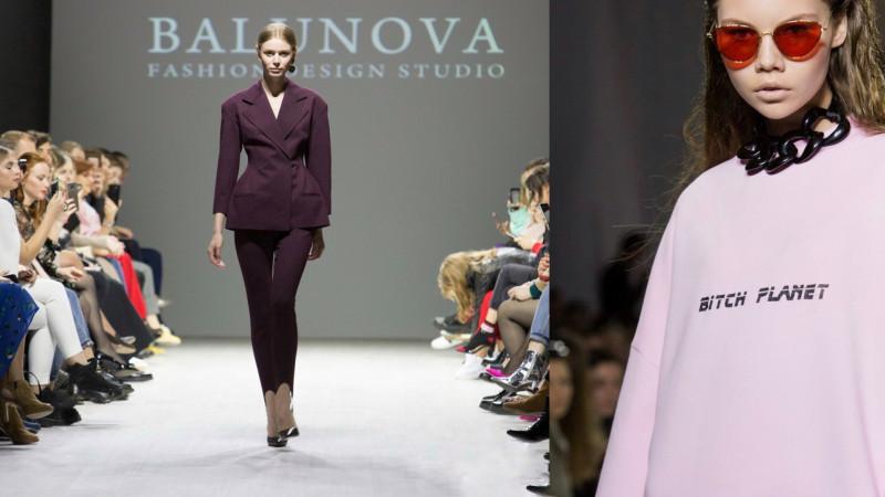 Большой обзор. Какую одежду белорусских дизайнеров можно забирать в базовый