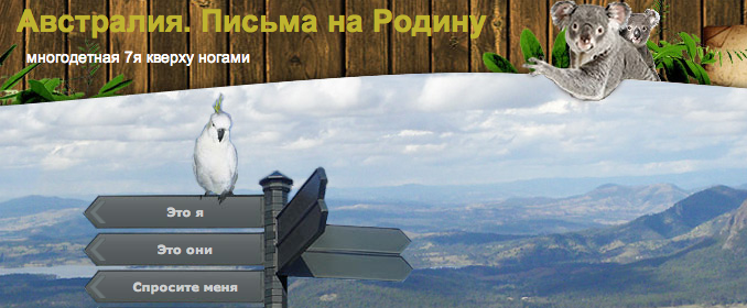 Снимок экрана 2013-06-27 в 22.33.44