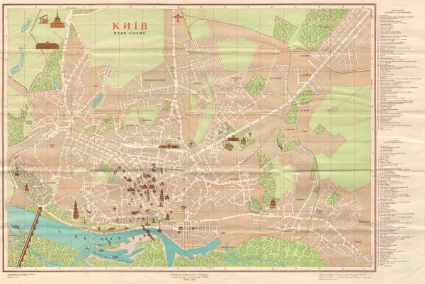 План-схема Києва 1958 року