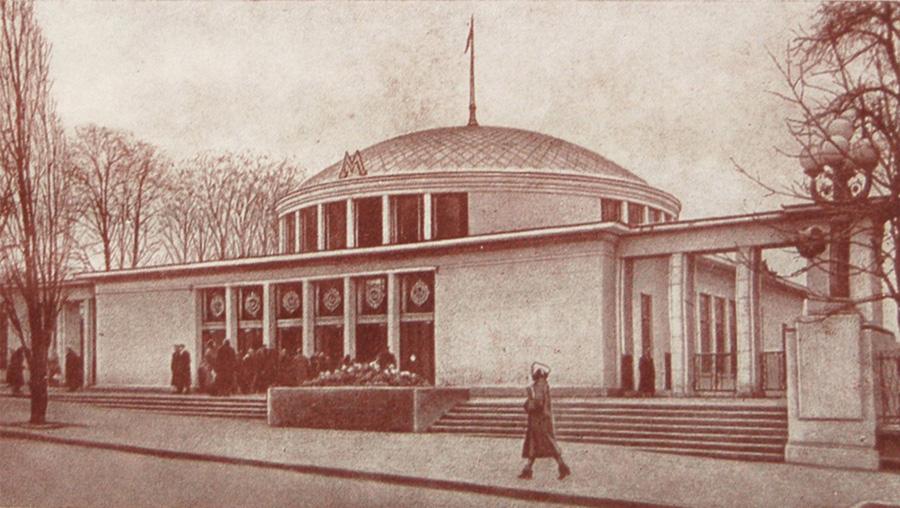 Фасад станции «Университет» со стороны бульвара им.Шевченко