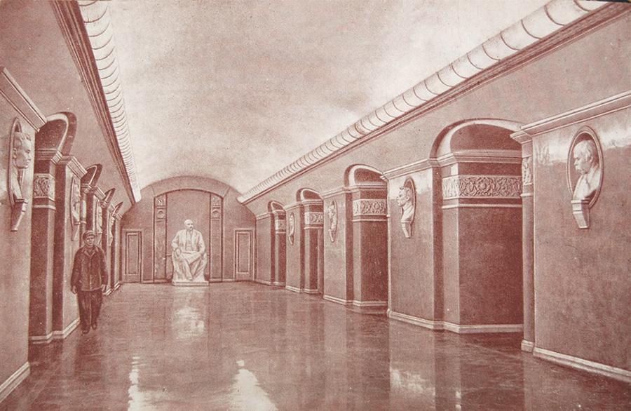 Станция «Университет». Подземный вестибюль