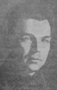 Павел Христич