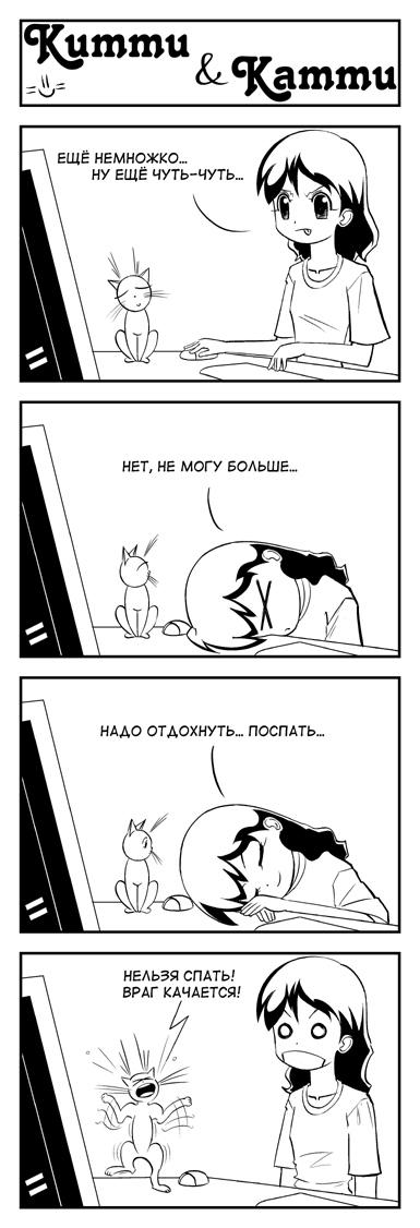 4koma_2