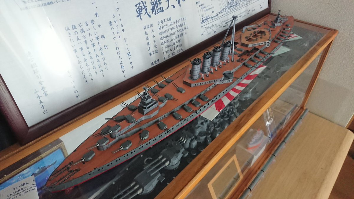 299_kancolle_lol_wtf_5